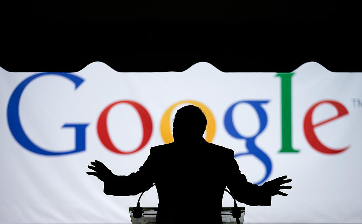 Google Alternatifleri