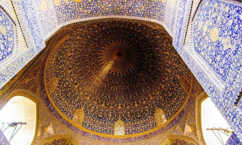 Ic Kubbe Fotografi Mescidi Sah Isfahan