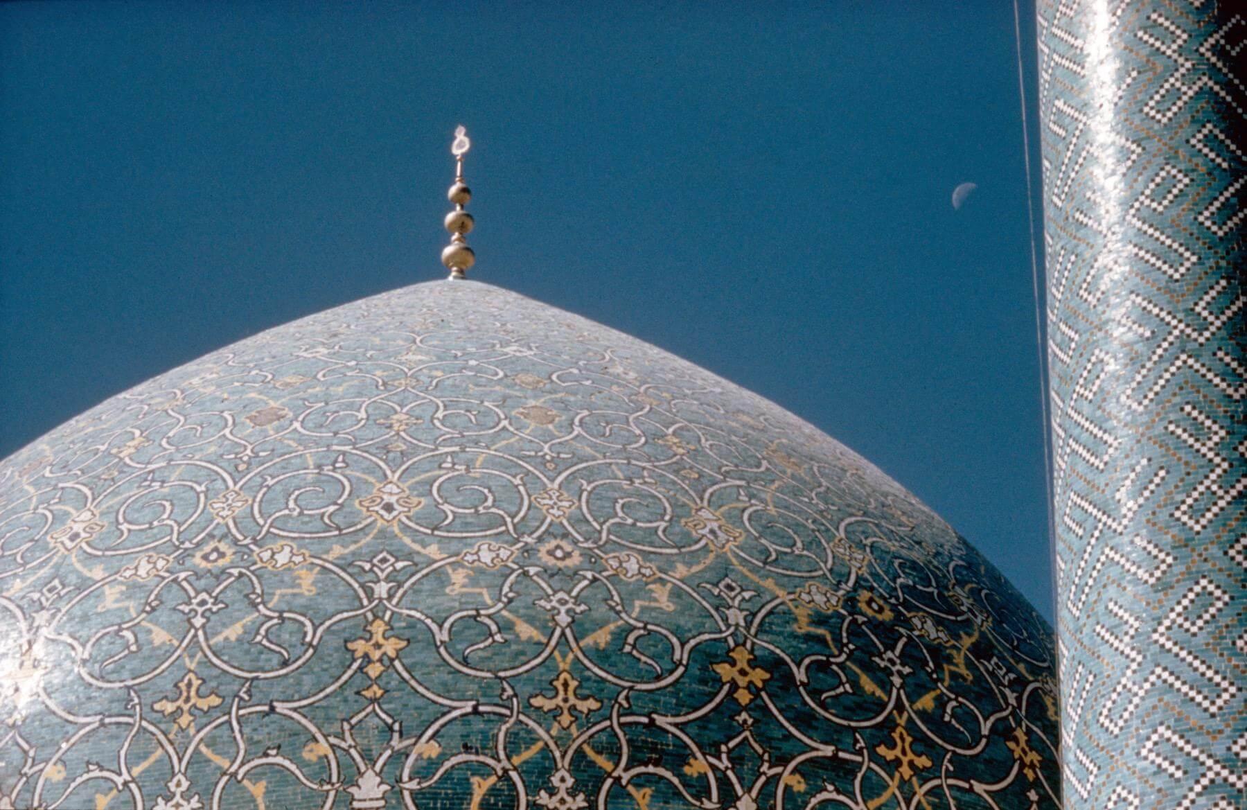 Mescid i Sah Kubbe Isfahan Iran