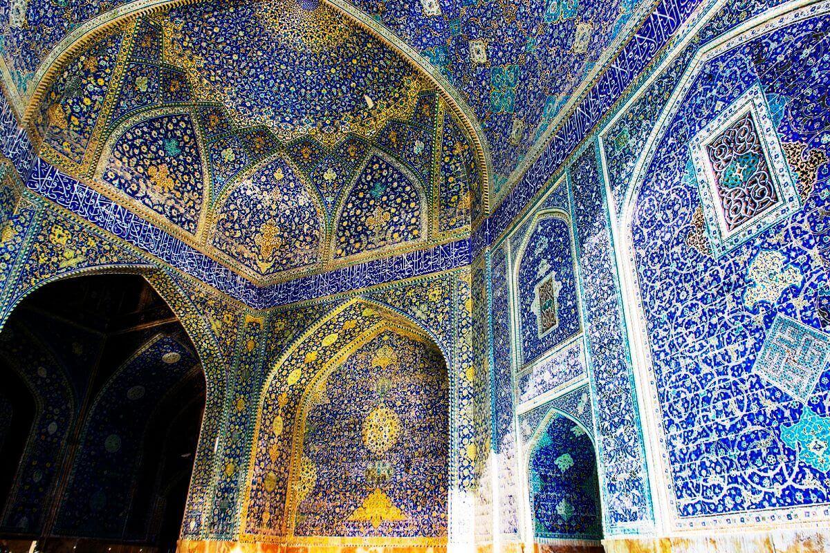 Mescidi Sah Isfahan