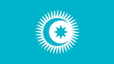 Turk Kenesi Bayragi 2020