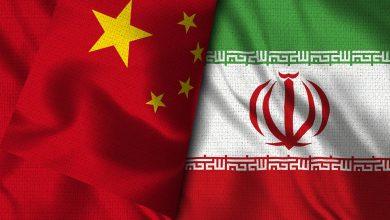 Cin ve Iran Bayragi