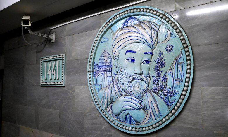 Taskent Metrosunda Ali Sir Nevai Portresi