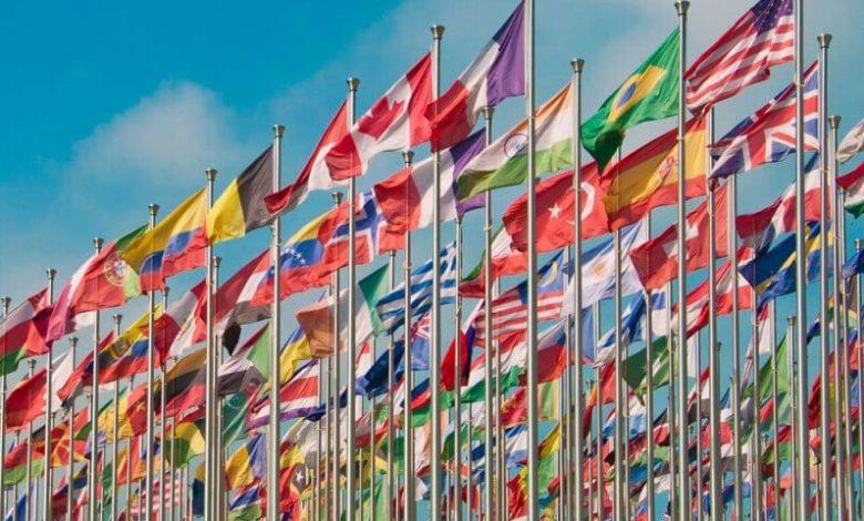 Dunya Ulkeleri Bayraklari