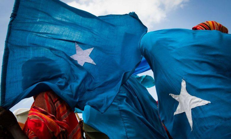 Somali Bayragi